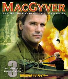 MacGyver (61)